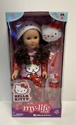 New My Life As 18 Poseable Hello Kitty Doll - Brunette Free Shipping Sold Out