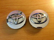 Two 2 Used Toyota Chrome Raised Emblem Wheel Center Hubcaps P/n Pc+abs Parts