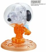 Beverly Crystal 3d Puzzle 486862 Snoopy Orange Astronaut