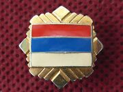 Yugoslavia - Serbia Police - Metal Badge For Beret With Gold Background