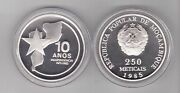Mozambique - Rare Silver Proof 250 Meticais 1985 Year Km107 10th Independence
