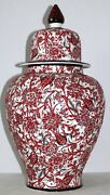 Art Pottery Ginger Jar By Chez Galip Turkish Raised Glaze -one Of A Kind- 18 In