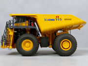 For Xcmg Xe7000 Excavator And Xde360 Mining Truck 2 Vehicle Set 1/50 Diecast Model