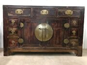 A Chinese Qing Style Cabinet 9 Drawers Double Doors Brass Pulls With Lock Slots
