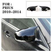 Carbon Fibe Rear View Side Mirror Cover Trim 2pcs Fit For Toyota Prius 2010-2014