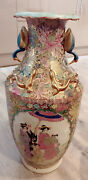Rare Antique Chinese Original Duck Vase -symbol Of Love And Marriage Height 23andrdquo