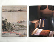 Poly Auction Catalog - Chinese Ancient Calligraphy Paintings Books And Rubbings