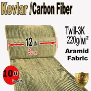 12 In X 10 Ft - Fabric Made With Kevlar-carbon Fiber Fabric - Twill -3k/200g/m2