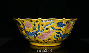 China Ming Dynasty Blue And White Underglaze Red Fish Grass Grain Gualeng Bowl