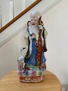 Shou Lao - Vintage Chinese Porcelain Figure - Hand Painted 15 Inches Tall