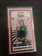 Rare 3 Of 5 2020 Cyclops Marvel Anime Red Capsule Card Mini Chase Card