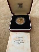 1979 Hong Kong Gold Coin 1000 Lunar Goat 0.4708 Oz Coa Box 20000 Mintage