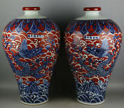 Chinese Old Marked Blue White Iron Red Dragons Seawater Pattern Porcelain Vases
