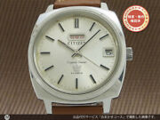 Citizen Crystal Seven 2905-y Vintage Day Date Ss 21 Jewels Automatic Mens Watch