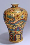 An Estate Chinese Dragon-decorating Poetry-framing Yellow-coding Porcelain Vase