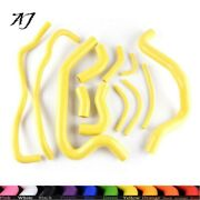 For Toyota Mr2 Mk1 Aw11 Chassis 4a-ge Mt Yellow Silicone Radiator Hose 1984-1989