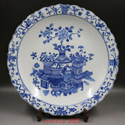 17.8andrdquochina Antique Qing Kangxi Blue And White Safety Rich And Noble Kuikou Plate