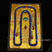 44cm China Ancient Qing Dynasty Catand039s Eye Bead Court Beads Necklace Wood Box