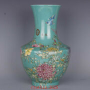 14.6rare China Porcelain Cixi Famille Rose Flowers And Birds Square Point Vase