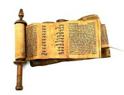 Tifara Antique Judaica Ancient Scroll Of Esther From Galilee Originating Morocco