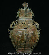 18 Old Chinese Bronze Ware Shang Dynasty Beast Face Lid Bottle Jar Pot