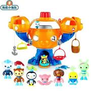 Octopus Castle With Or Without Octonauts Ocean Adventure Action Toy Figures