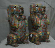 16 Old Chinese Bronze Cloisonne Carved Phoenix Animal Zodiac Year Dog Statue