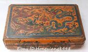 12chinese Wood Lacquerware 2 Two Dragon Loong Beast Play Ball Jewelry Box Boxes