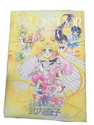 Imported Sailor Moon Collectable Art Book