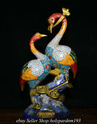 15.2 Old Chinese Bronze Cloisonne Fengshui Cranes Ru Yi Lucky Statue Sculpture