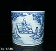 8.6china Antique Qing Dynasty Blue And White Character Story Pen Container