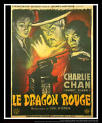 The Red Dragon On Linen 4x6 Ft French Grande Original Movie Poster 1945