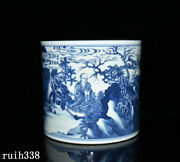 8.3 China The Qing Dynasty Blue And White Character Story Pen Container