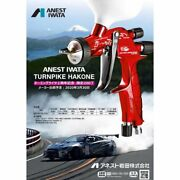 Anest Iwata Ws-400-s28-ath2 Turnpike Hakone 1.4mm Limited Special Edition New