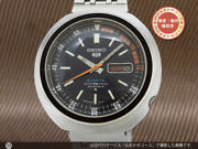 Seiko 5 Sports 6106-6410 Vintage Day Date Ss Automatic Mens Watch Auth Works
