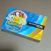 Nintendo Ds Pokemon The Park Limited Edition Game Toy Rare