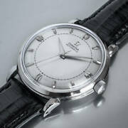 Omega Ref.2446-1 Vintage Overhaul Rare Automatic Mens Watch Authentic Working