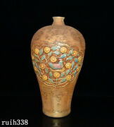 13.8 China Antique Yuan Dynasty Multicolored Gilding Pinch Flowers Pulm Vase