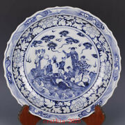16chinese Antique Porcelain Yuan Blue And White Character Kuikou Plate