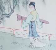 Female Figure With Gift Rare Chinese Antique Original Signed Painting Scroll