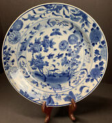 Antique Vtg 18th C. Chinese Blue And White Porcelain Plate Kangxi Mark 10.50 W