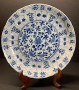 Antique Vtg 18th C. Chinese Blue And White Porcelain Plate Kangxi Mark 9.75 W