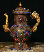 9.2 Old Tibet Natural Crystal Copper Gilt Filigree Inlay Gems Lid Water Kettle