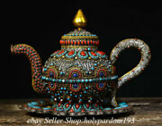 10.8 Old Tibet Copper Gilt Filigree Inlay Gems Temple Water Vessel Kettle