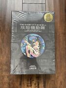 The Ghost In The Shell Deluxe Complete Box Hc Rare Oop Lithograph Version Sealed