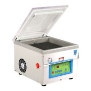 Chamber Vacuum Packaging Machine With 12 Seal Bar And Oil Pump