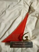 Rocket Model Old And Rare Made In Ussr Prize Of Secret Security Service