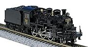 Used Kato Gauge C50 50th Anniversary Products 2027 Model Railroad Steam