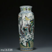 18.4 China Qing Dynasty Multicolored Character Story Pattern Tube Bottle