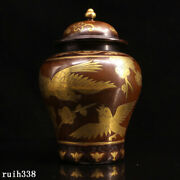 China The Ming Dynasty Pure Copper Gilt Flower And Bird Pattern General Tank